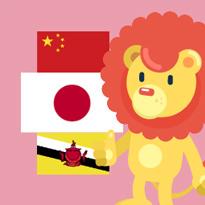 Flagi Azji