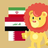 Flagi Bliskiego Wschodu